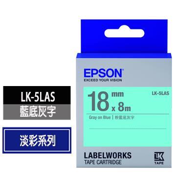 EPSON LK-5LAS粉藍底灰字標籤帶