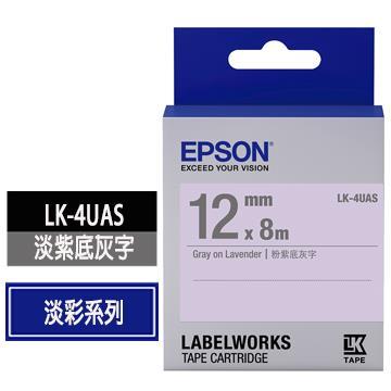 EPSON LK-4UAS淡紫底灰字標籤帶