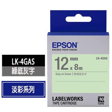 EPSON LK-4GAS綠底灰字標籤帶