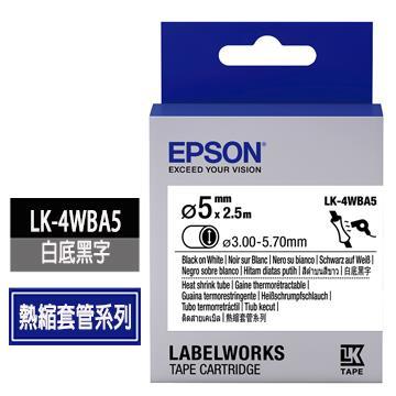 EPSON LK-4WBA5白底黑字標籤帶