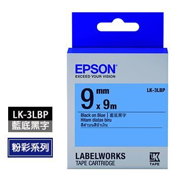 EPSON LK-3LBP藍底黑字標籤帶
