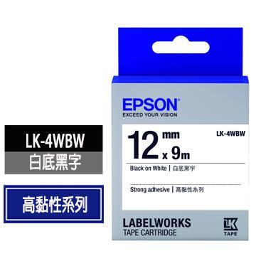 愛普生EPSON LK-4WBW白底黑字標籤帶