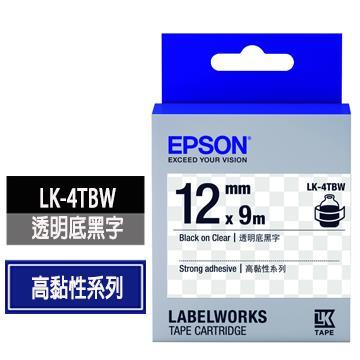愛普生EPSON LK-4TBW透明底黑字標籤帶