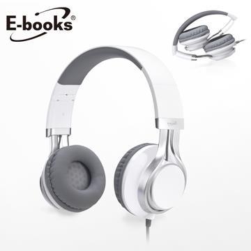 E-books S92完美原音摺疊耳機