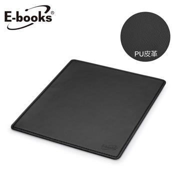 E-books MP1經典款皮革滑鼠墊