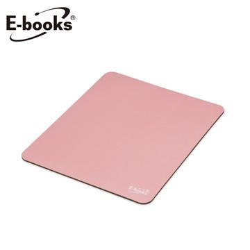 E-books MP2無印風極簡滑鼠墊-粉紅