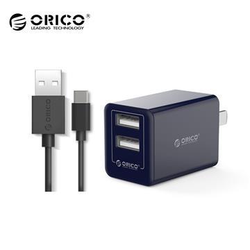 ORICO 雙孔2.4A 摺疊USB旅充(附線) - 藍色