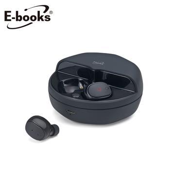 E-books SS1 真無線雙耳磁吸藍牙耳機 - 黑色