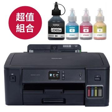 【獨家好禮】Brother HL-T4000DW A3連續供墨印表機