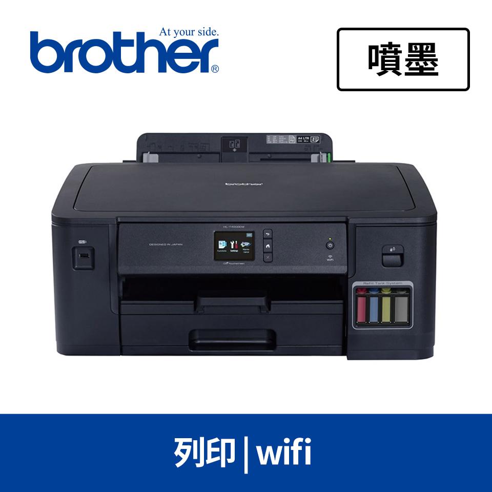 Brother A3連續供墨印表機