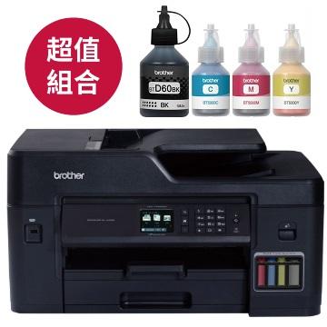 【獨家好禮】Brother MFC-T4500DW A3連續供墨事務機