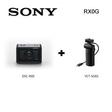 SONY DSC-RX0G 迷你高畫質相機(組合)
