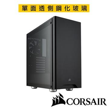 CORSAIR 275R 鋼化玻璃 電腦機殼-黑