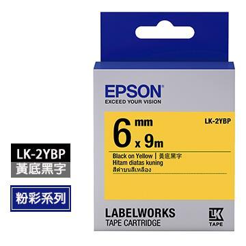 愛普生EPSON LK-2YBP黃底黑字標籤帶
