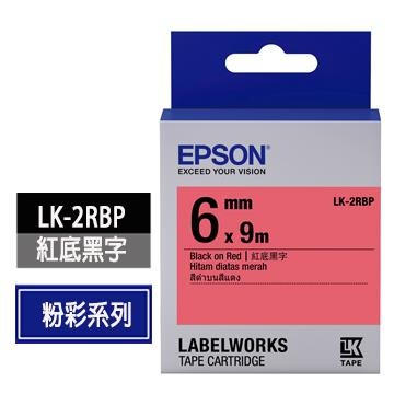 EPSON LK-2RBP紅底黑字標籤帶