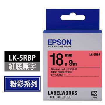 愛普生EPSON LK-5RBP紅底黑字標籤帶 C53S655403