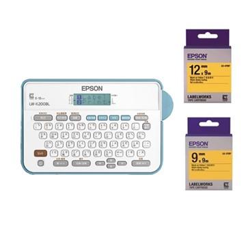 (特惠組合)愛普生EPSON LW-K200BL 輕巧經典款標籤機+指定標籤帶2組