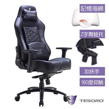 TESORO 鐵修羅 Zone F730 電競椅-黑