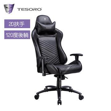 TESORO 鐵修羅 Zone F700 電競椅-黑
