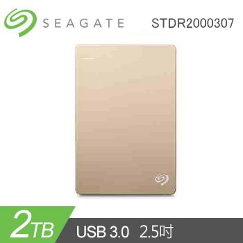 【2TB】Seagate 2.5吋 行動硬碟BackupPlusSlim(金)