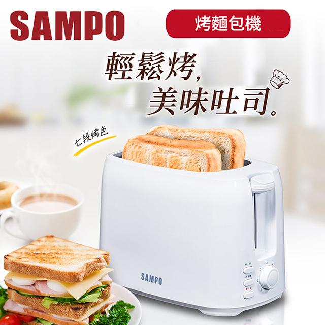 聲寶烤麵包機