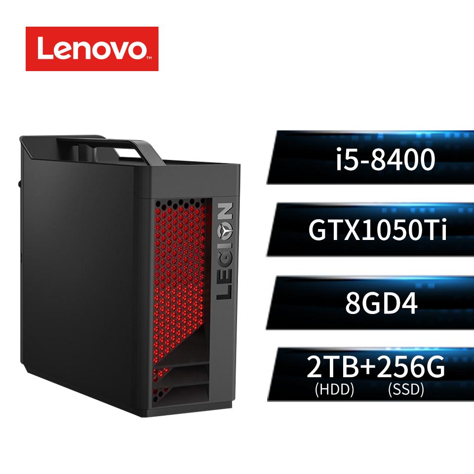 (福利品)Lenovo聯想 電競桌上型主機(i5-8400/GTX1050Ti/8GB/2TB HDD+256GB)