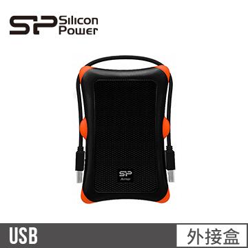 廣穎 防震硬碟外接盒A30(黑)