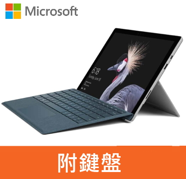 【福利品】New Surface Pro i5-4G-128G 商務文書組