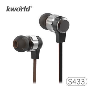 【專業版】廣寰 KWORLD  S433手遊電競耳麥