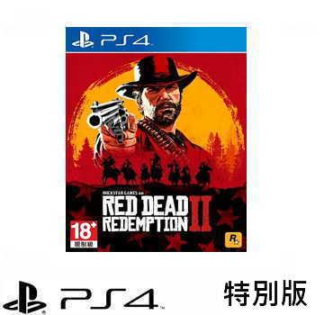 【特別版】PS4 碧血狂殺2 Red Dead Redemption 2 - 中文版