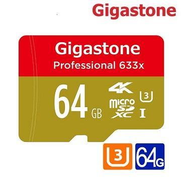 【U3 /  64G】Gigastone MicroSD 記憶卡-含轉卡