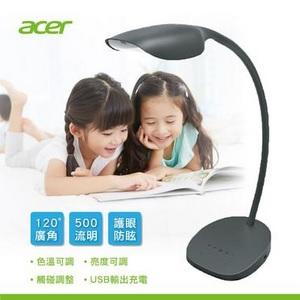 (福利品)宏碁ACER 天鵝檯燈-黑