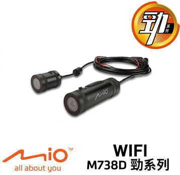 【WiFI款】Mio MiVue M738D 勁系列雙鏡機車行車記錄器