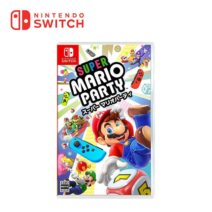 Nintendo Switch 超級瑪利歐派對 Super Mario Party 中文版