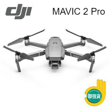 DJI Mavic 2 Pro空拍機-單機版