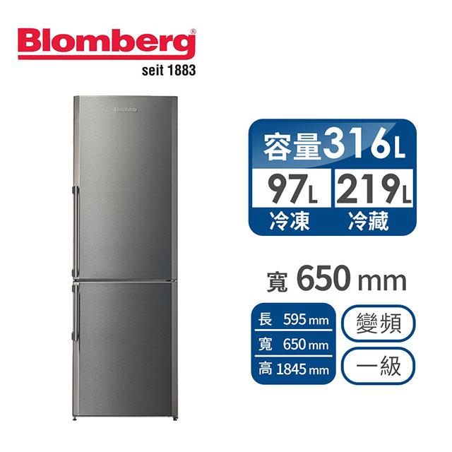 Blomberg 316公升上下門獨立型不銹鋼冰箱