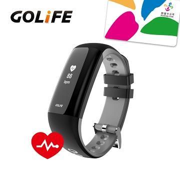 GOLiFE 智慧悠遊觸控心率手環