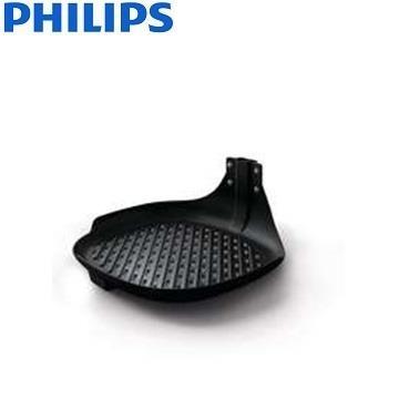 贈品-飛利浦健康氣炸鍋專用煎烤盤