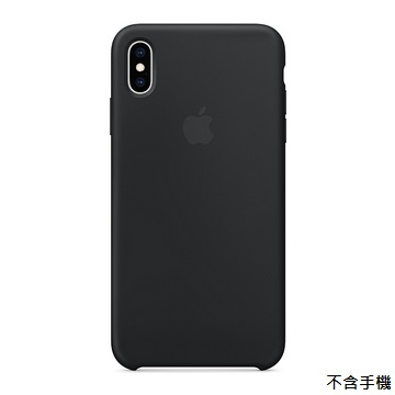 iPhone XS Max 矽膠保護殼-黑色