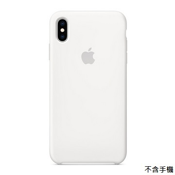 iPhone XS Max 矽膠保護殼-白色