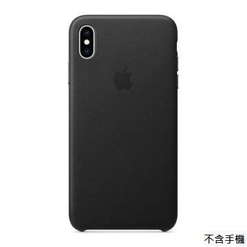 iPhone XS Max 皮革保護殼-黑色
