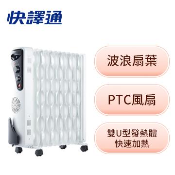 Abee 12葉片熱浪型電暖器