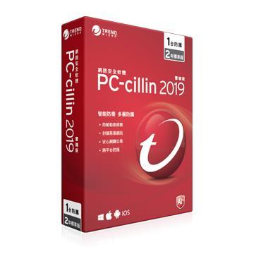 【2年1台】PC-cillin 趨勢 2019 防毒軟體 - 標準版