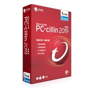 【3年1台】PC-cillin 趨勢 2019 防毒軟體 - 雲端版