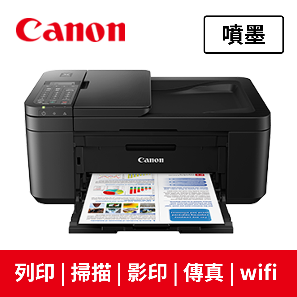 佳能Canon PIXMA TR4570 無線傳真複合機