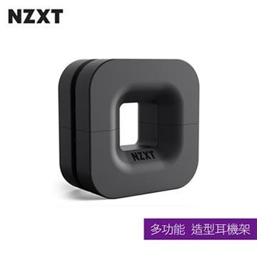 NZXT恩傑 PUCK造型多功能磁吸式耳機架-黑