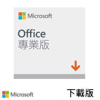 ESD-微軟 Microsoft Office Office 2019 Pro專業版(269-17075)