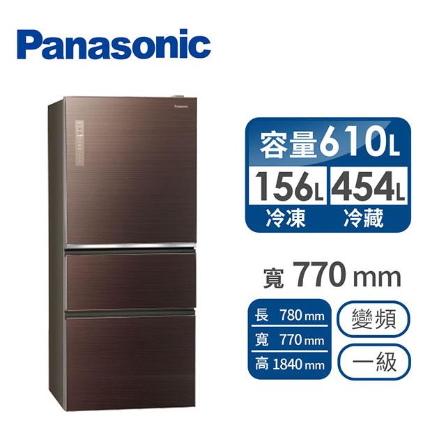 (福利品)Panasonic 610公升玻璃三門變頻冰箱