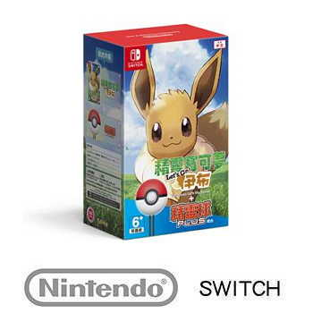 Nintendo Switch 精靈寶可夢Lets Go!伊布 + 精靈球Plus