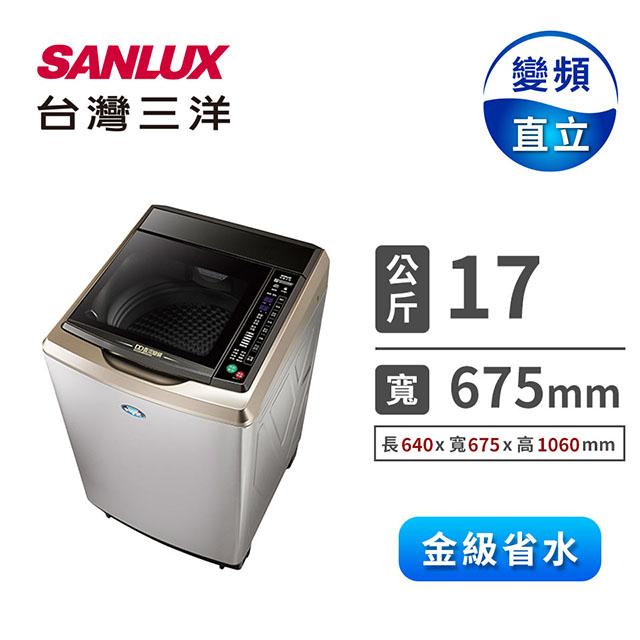 【媽媽樂】 台灣三洋 17公斤DD超音波變頻洗衣機(SW-17DVGS(不銹鋼))